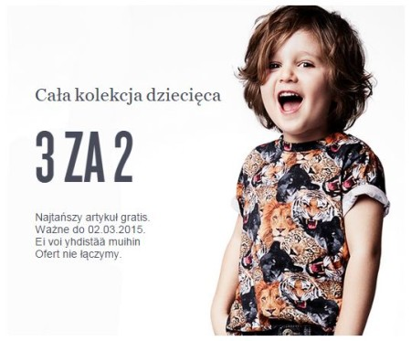Kids_3za2_boy