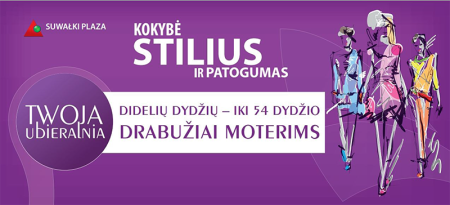 REKLAMA-PO-LITEWSKU
