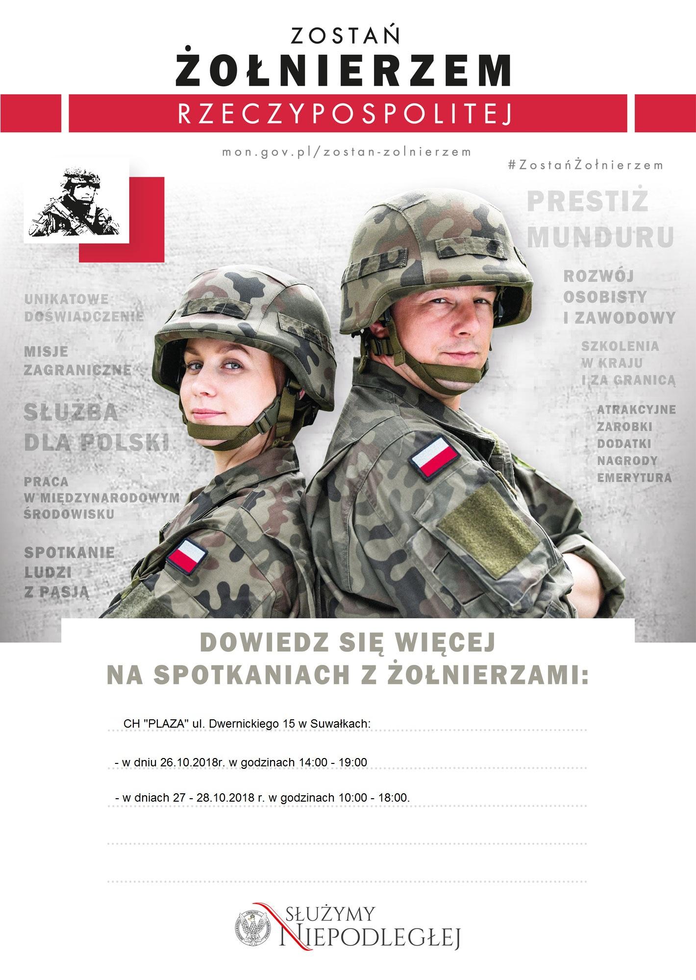 Zostań żołnierzem Rzeczypospolitej!