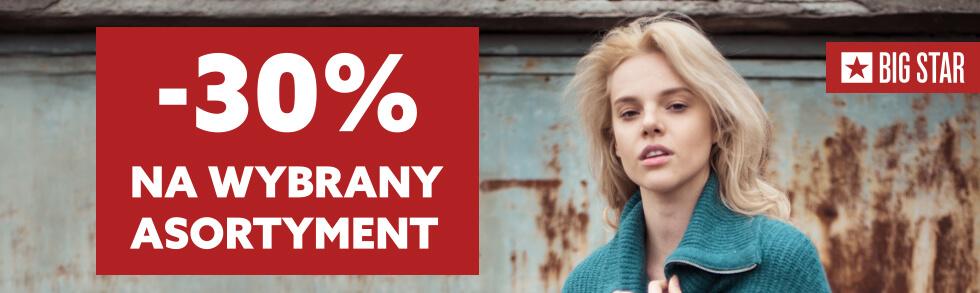 30% na wybrane bluzy, swetry i kurtki w BIG STAR Galeria
